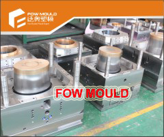 15L Oval Bucket Mould