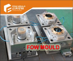 2 Cavity 1L Bucket Mould