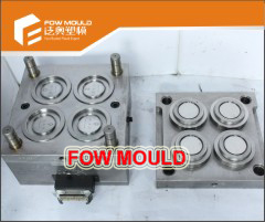 4 Cavity 1L lid Mould