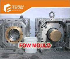 1 Gallon Bucket Mould