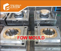 12L Oval Bucket Mould