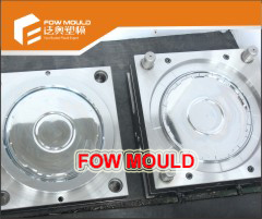 1 Cavity 10L Lid Mould